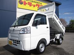 ハイゼットトラック多目的PTOダンプ 5F 4WD