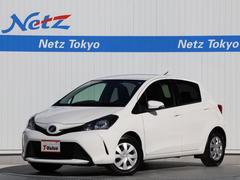 ヴィッツF セーフティー・サポートカー  当社元社用車・SDナビ