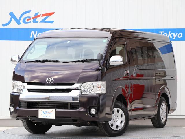 トヨタ ロングワイドスーパーGLスマートキー・SDナビ・ETC