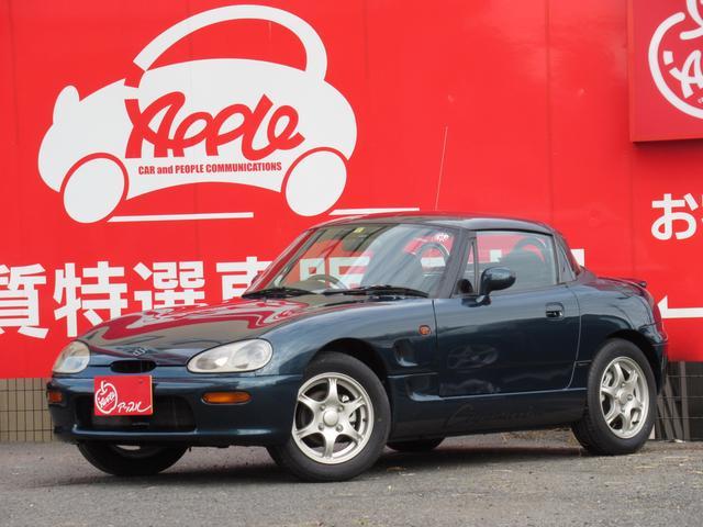 カプチーノ(スズキ) ベースグレード 中古車画像