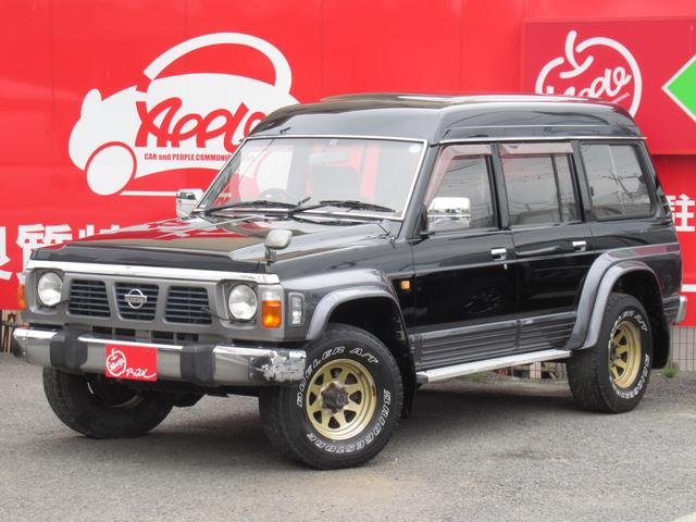 「日産」「サファリ」「SUV・クロカン」「茨城県」の中古車