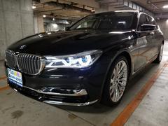 BMW740Li エクセレンス  リアモニター 屋内保管