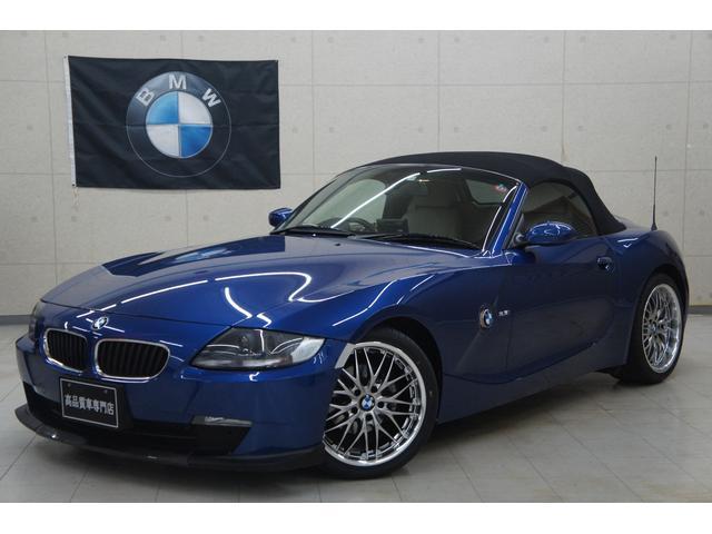 BMW ロードスター2.5i 後期 ベージュ革内装 新品18AWタイヤ 新品カーボンスポイラー ARQRAYマフラー 禁煙車