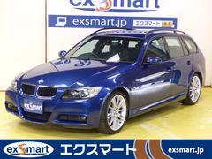 BMW320iツーリング Mスポーツパッケージ HID ETC