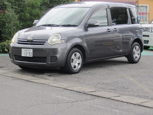 トヨタ Xリミテッド 記録簿 禁煙車 ナビ CD ETC 7人乗 ABS 衝突安全ボディ