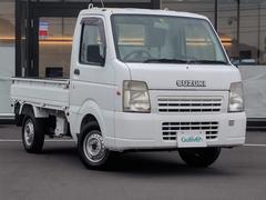 キャリイトラックFC農繁仕様 2/4WD切替 5MT