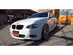 BMW320i AW20 ローダウン HID 革シート ETC