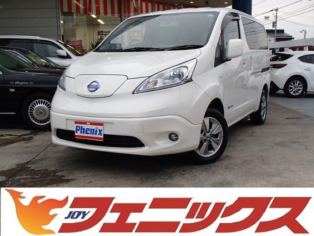 e-NV200ワゴン(日産)G 中古車画像