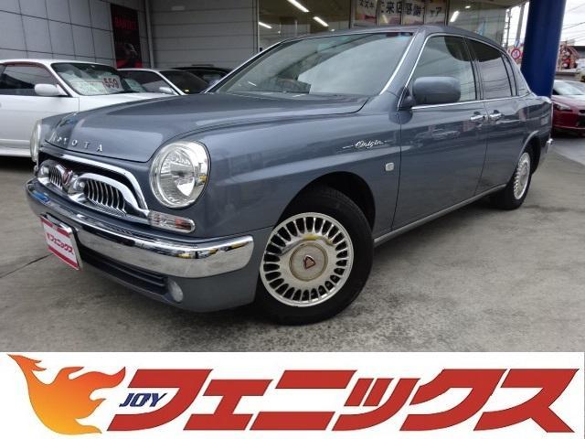 トヨタ 稀少カラー1000台限定車ウッドコンビハン専用ナビ本革ETC