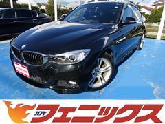 BMW320iグランツーリスモ MスポーツHDDスマートキーETC