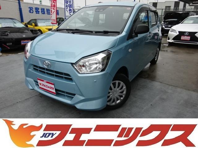 ピクシスエポック(トヨタ) L SAIII 中古車画像