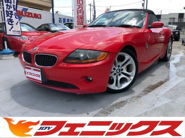 BMW 2.5iレザーPKG電動トップ専用18AWシートヒータHID