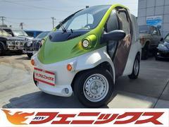 トヨタ コムス B・COMデリバリー ツートンカラー キャンバスドア 小型電気車輌 家庭用(AC100V)充電 ハイ・ロー切り替え 充電ケーブル 6時間満充電