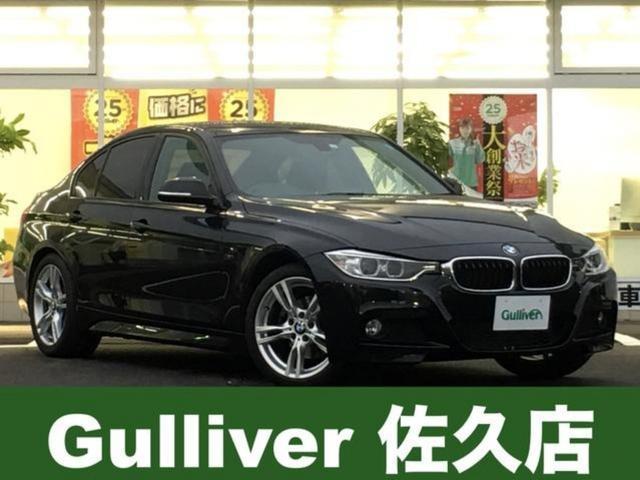 BMW 320i xDrive Mスポーツ ワンオーナー 4WD