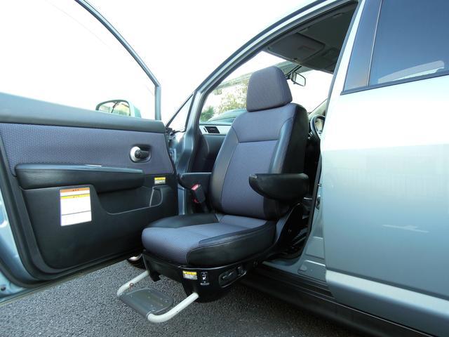 日産 15Mアンシャンテ リモコン付全自動助手席リフトアップシート