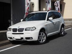 BMW X32.5si コンビ革シート サンルーフ HDDナビ 禁煙車