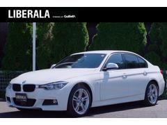BMW320d Mスポーツ ACC LKA インテリセーフティー