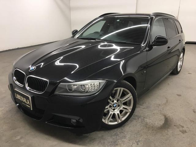 BMW 320iツーリング Mスポーツパッケージ 保・取・スペアキー