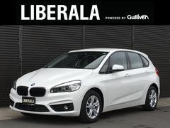 BMW218iアクティブツアラー インテリセーフ