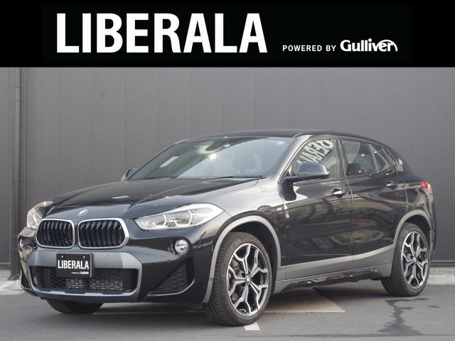 BMW xDrive 20i MスポーツX 正規Dアクティブクルーズ