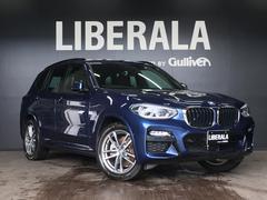 BMW X3xDrive 20d Mスポーツ イノベーションPKG