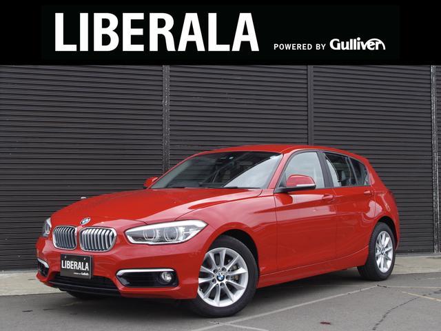 BMW 118dスタイル 正規D車 インテリジェントセーフティ ナビ