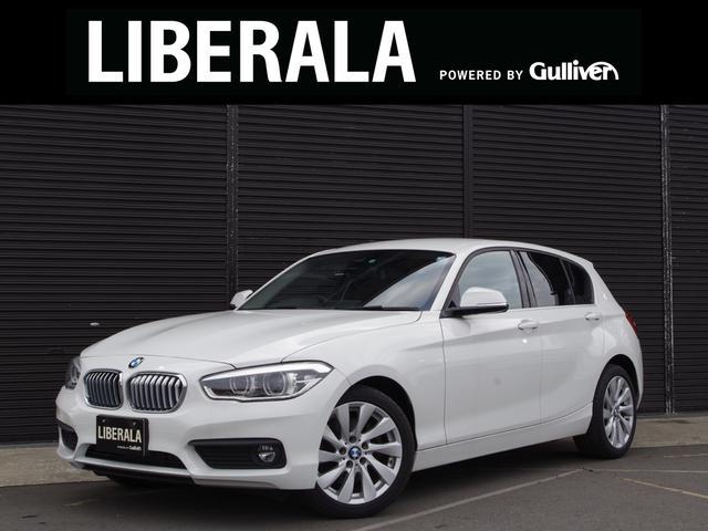 BMW 118i セレブレーションエディション マイスタイル正規D車
