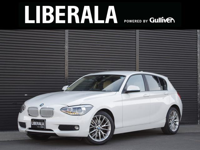 BMW 116i ファッショニスタ 正規D車 490台限定車
