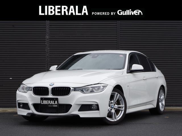 BMW 3シリーズ 320d Mスポーツ インテリS ACC 純正ナビ Bカメラ