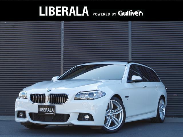 BMW 5シリーズ 523iツーリング Mスポーツ 純正19インチアルミ アクティブクルーズコントロール バイキセノンヘッドライト