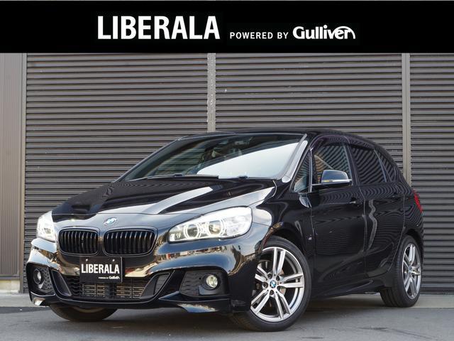 BMW 2シリーズ 218iアクティブツアラー Mスポーツ ワンオーナー 純正ブラウンレザーシート シートヒーター ブラックキドニーグリル ETC