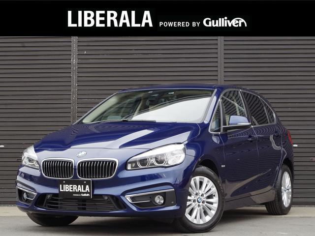 BMW 2シリーズ 218dアクティブツアラー ラグジュアリー アドバンスドアクティブセーフティ/コンフォートPKG インテリジェントSFT レーンディパーチャーW アクティブクルーズコントロール HUD コンフォートアクセス ライトPKG アンビエントライト