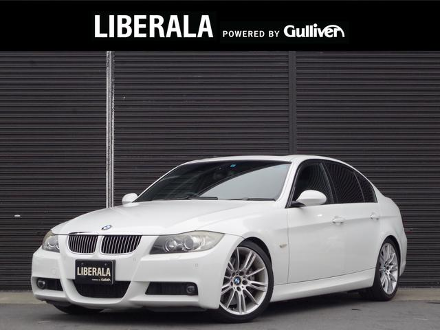 BMW 3シリーズ 335i Mスポーツパッケージ 純正ナビ サンルーフ クルコン コンフォートアクセス PDC  黒革シート シートヒーター パワーシート HIDライト リア電動サンシェード ビルシュタイン足回り