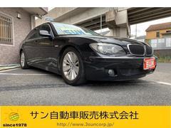 BMW750i 黒革電動ホット&クーラーシート サンルーフ ナビ