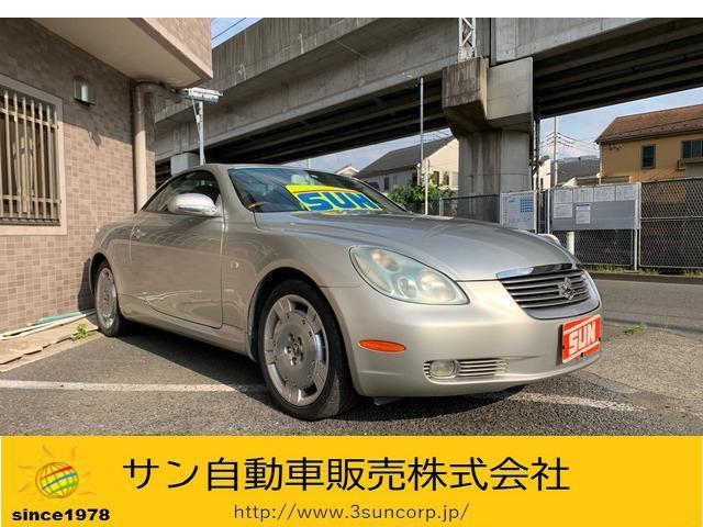 トヨタ ソアラ 430SCV 黒革電動シート 電動オープン キーレス