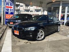 BMW318iツーリング Mスポーツ メーカーOPナビ Bモニター