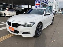 BMW320d Mスポーツ エディションシャドー メーカーナビ