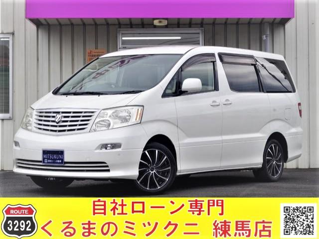 トヨタ AX トレゾア アルカンターラバージョン HID  ETC