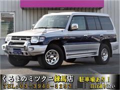 パジェロワイド エクシードリミテッド 4WD CDナビ アルミ