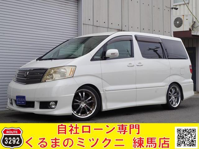 トヨタ 自社審査 車検2年付♪