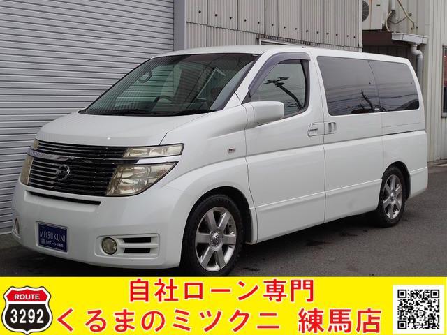 日産 車検令和3年8月まで! ☆誰でもローンで車が買える!☆
