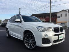 BMW X3xDrive 20d Mスポーツ 19インチAW