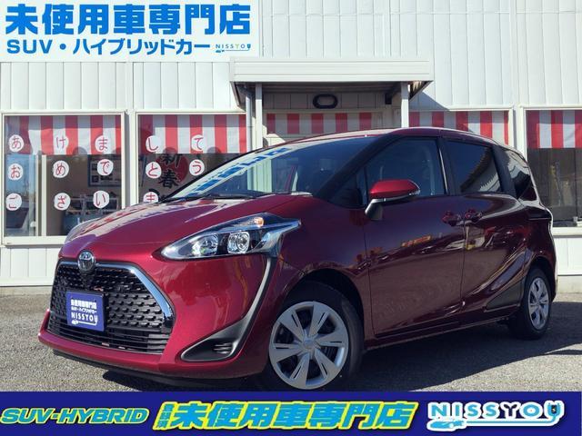 トヨタ X  踏み間違い防止 衝突回避 歩行者検知 盗難防止