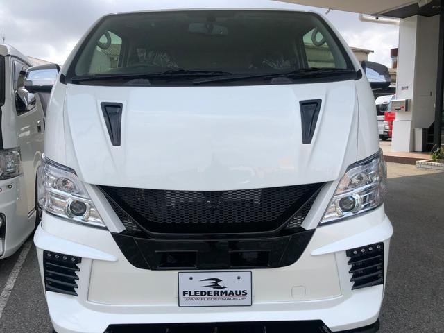 日産 ロングプレミアムGX SADエアロ・8ナンバー・新車