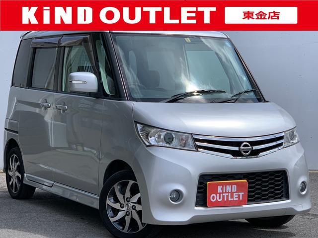 「日産」「ルークス」「コンパクトカー」「千葉県」の中古車