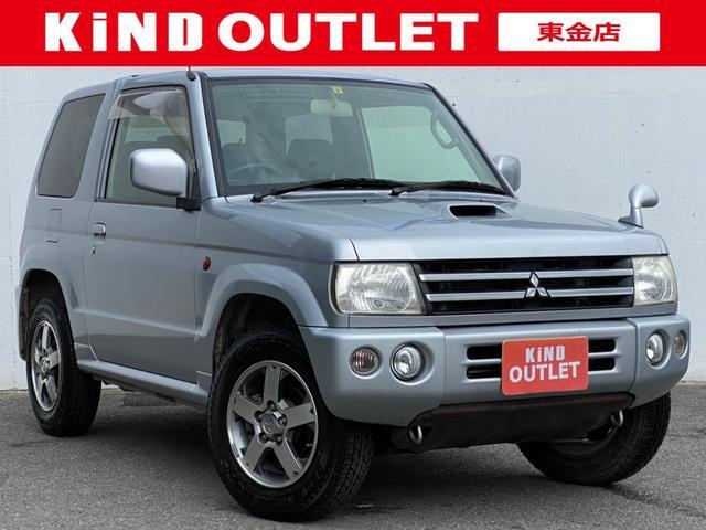 三菱 アクティブフィールドエディション ターボ 4WD 整備保証付