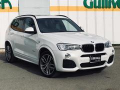 BMW X3xDrive 20d Mスポーツ サンルーフ 黒革シート