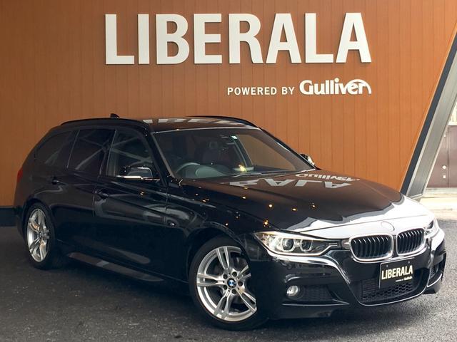 BMW 320dツーリング Mスポーツ コンフォートアクセス