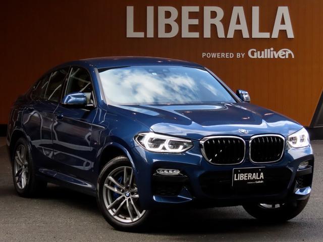 BMW xDrive 30i Mスポーツ
