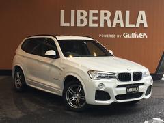 BMW X3xDrive 20d Mスポーツ サンルーフ/ACC